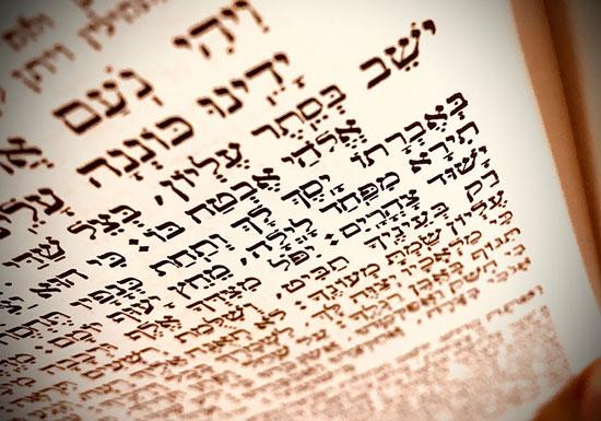 explicación del salmo 25
